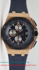 Audemars Piguet Royal Oak Offshore Working Chronograph APM120
