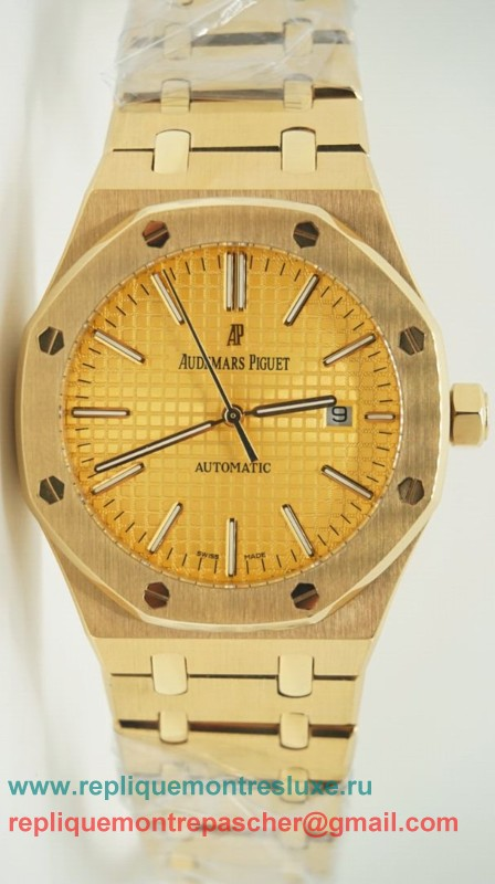 Audemars Piguet Royal Oak Automatique S/S APM77