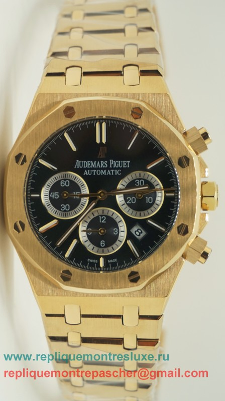 Audemars Piguet Royal Oak Automatique S/S APM85